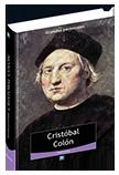 Cristóbal Colón (GP)