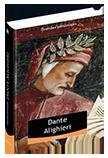 Dante (GP)