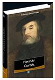 Hernán Cortés (GP)
