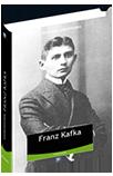 Franz Kafka (GP)