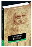 Leonardo Da Vinci (GP)