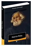 Marco Polo (GP)