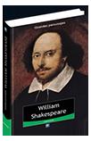 William Shakespeare (GP)